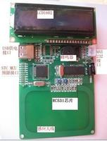 The RFID Radio Frequency Card Reader Development Board RC531 With 1602 12864 Screen Can Be USB