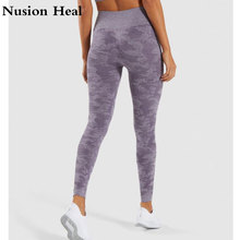 NUSION HEAL Yoga Sports Leggings For Women Tight Comprehension Pants Running Tights XSCK11