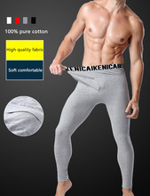 Brand Cotton men underwear long johns winter thermal long underwear Male thermal clothing pouch tights sleep pajama pants
