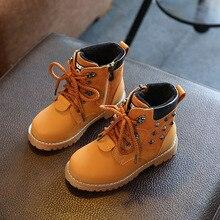 Дети ботинки мальчиков девочек сапоги мода заклепки кожа Мартин сапоги мальчики теплый хлопок детские зимние ботинки мальчиков обувь обувь для девочек