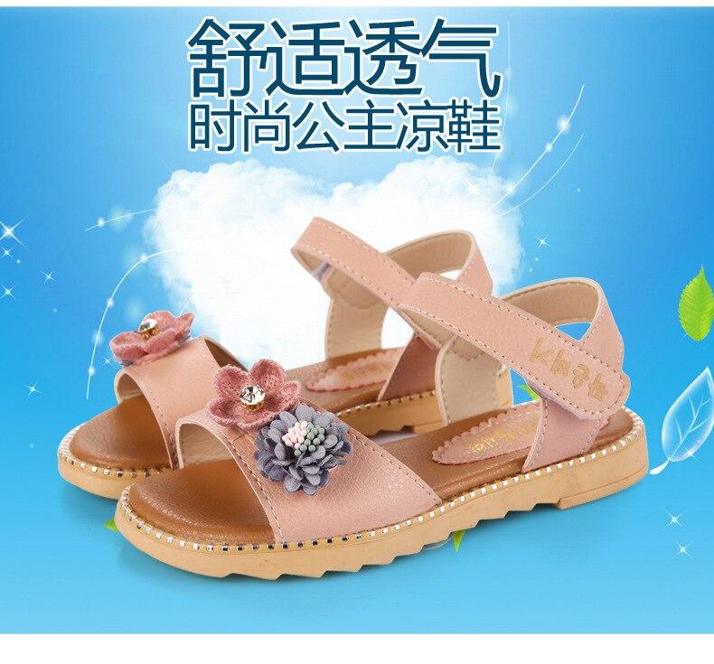 8ff5c379 Sandalias para niñas 2019 nuevos zapatos grandes de princesa de boca ...
