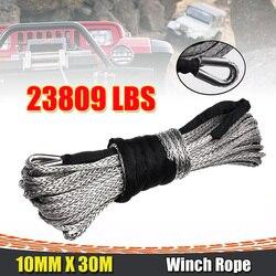 10 millimetri x 30m 23000LBS 2/5 x 100ft Winch Sintetico Corda Linea Grigia di Recupero Cavo 4WD ATV Heavy duty