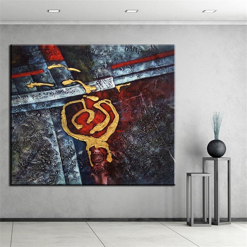 Sin marco impreso de oro y rojo abstracto aceite Pintura sobre tela ...