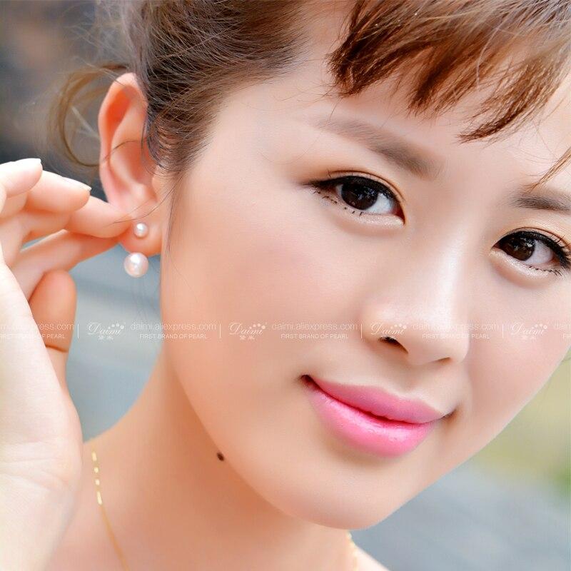 Perlen ohrstecker modern