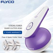 FLYCO الملابس الكهربائية مزيل الوبر آلة قابلة للشحن لإزالة البكرات المهنية الصوف الوبر سترة ماكينة حلاقة FR5222