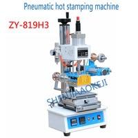 ZY-819H3 Pneumatic hot bronzing machine 220V/110V Fine tuning workbench High precision Automatic push board setting Height 1pc
