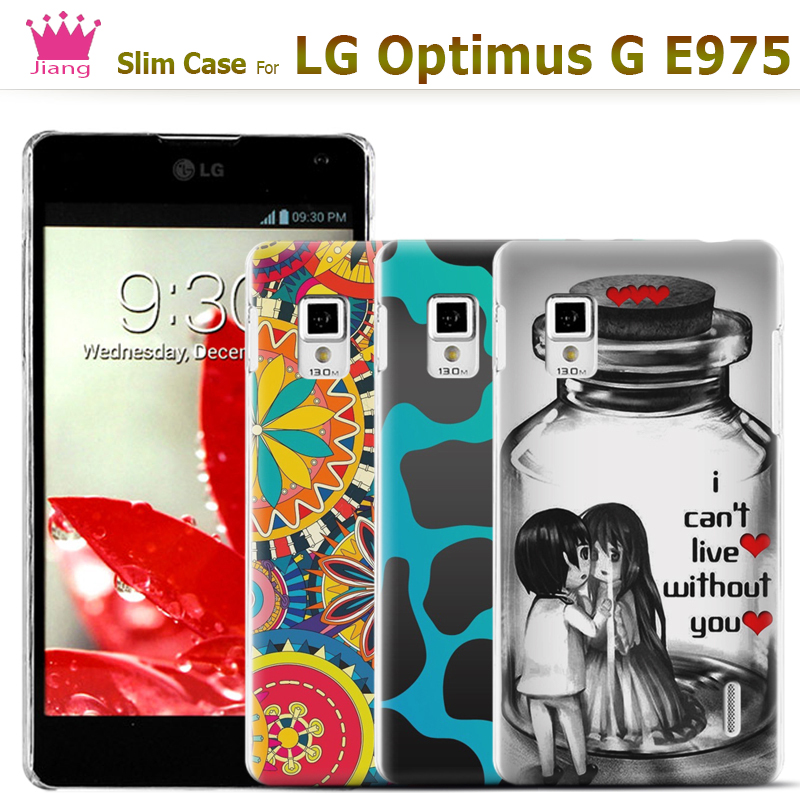 best sneakers ccb20 7ee03 Matte Transparent Side Flexible Hard Back Cover Case For LG Optimus ...
