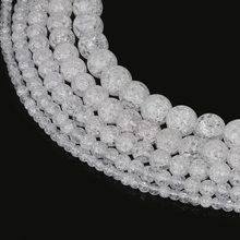 Pick Size 4 6 8 10 12mm Natural Loose Snow Cracked Round White Crystal Quartz Rock Spacer Beads For Jewelry DIY(China)