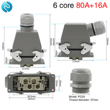 Heavy-duty connector rectangular plug six core 80A 16A 500V Top and side lines waterproof hot runner Single button rectangular heavy duty connector mk he 006 2d european standard 16a 400v 500v aviation plug socket and side wire single button