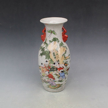 Elaborate  Chinese Famille Rose Porcelain Vase , Printed With Many Children Playing