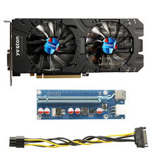 Yeston Radeon RX570 4G GDDR5 Graphics Card 256bit Dual Silent Temperature Control Fans + 6-pin Extender Riser Card Adapter- Suit