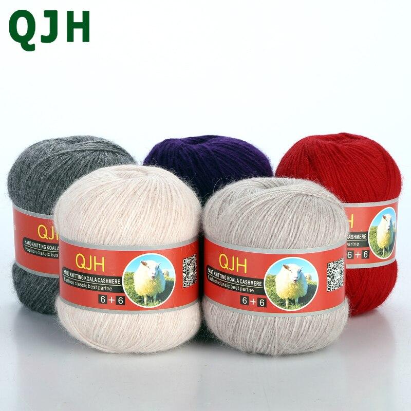 (300g/lot) 6+6 High Quality Soft Cashmere Wool Yarn for Hand Kintting Luxury Plush Fine Wool Crochet Yarn Hilo para tejer Yarny
