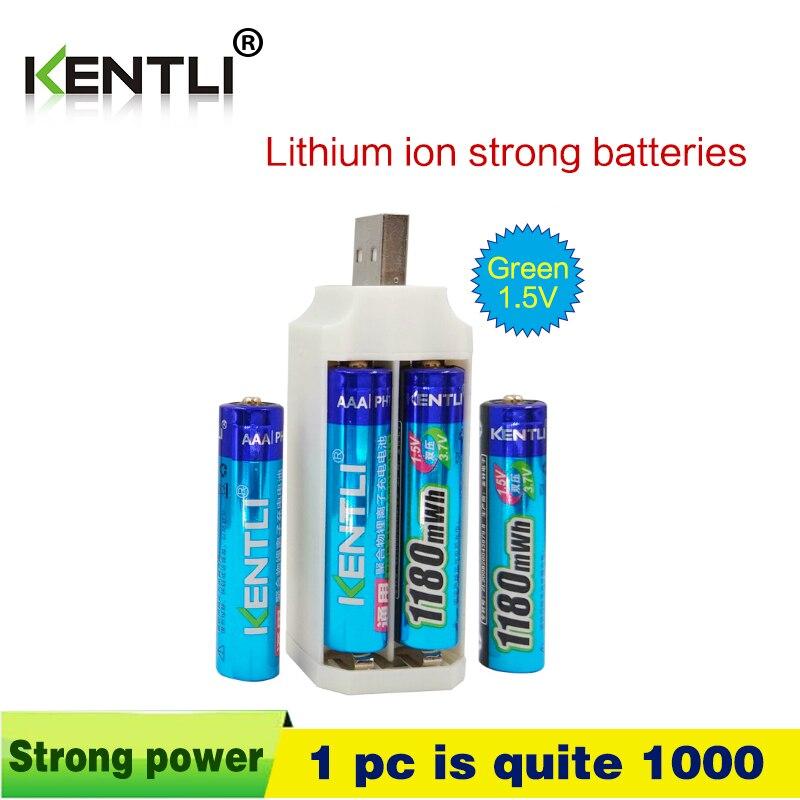 KENTLI 12 шт. 1,5 в 1180mWh AAA полимерные литиевые заряжаемые аккумуляторы + 4 слота литий ионного зарядного устройства - 3