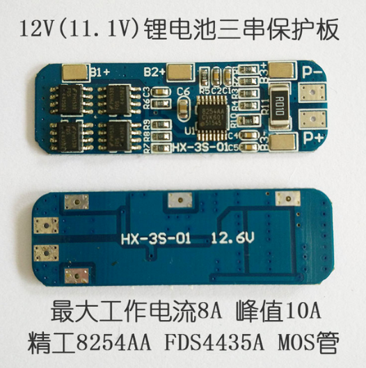 3S 12V 18650 10A BMS Charger Li-ion Lithium Battery Protection Board Circuit Board 10.8V 11.1V 12.6V Electric