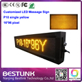 16*96 pixel p10 led programable led message sign outdoor single yellow led running text led advertising board led display screen