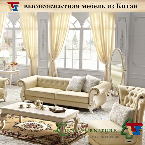 Aliexpress.com : Buy Chesterfield Sofa Set Leather Crystal