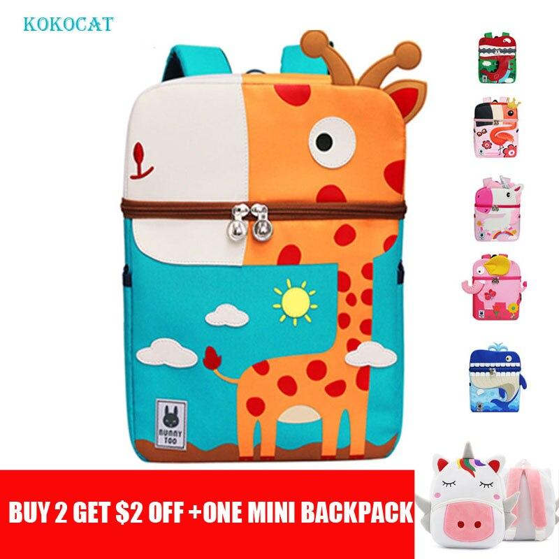 Kids Backpacks Cute Cartoon Dinosaur Printed unicorn backpack for Girls Boys Children Anti lost Backpack mochila unicornio