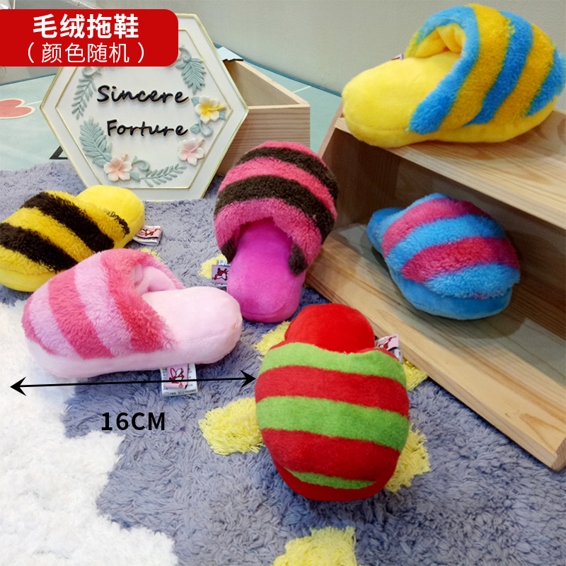 petcircle hot sale pet dog toys slippers plush dog toys for chihuahua 6 colors puppy dog squeaky chew pet products dog supplies
