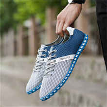 Breathable Men Casual Shoes Lightweight