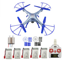 SYMA New X5HW FPV Quadcopter remote control helicopter 2.4G remote control WIFI 4-axis camera drone aircraft