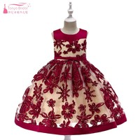 Tea Length Flower Girl Dresses Red Skin Linging Lace Embroidery Long Pageant Dresses For Girls JQ104