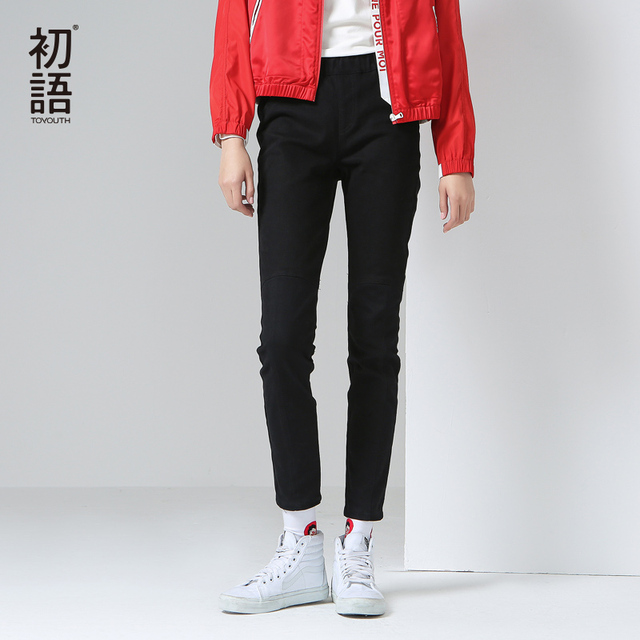 Toyouth New Arrival Women Casual Cotton Full Length Pants Autumn Pockets Spliced Elastic Waist Pencil Pants