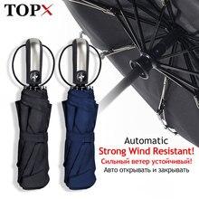 Ветростойкий зонт, женский, мужской, подарок, 3 складных полностью автоматических зонта, компактный, большой, для путешествий, бизнеса, автомобиля, 10 к зонтов
