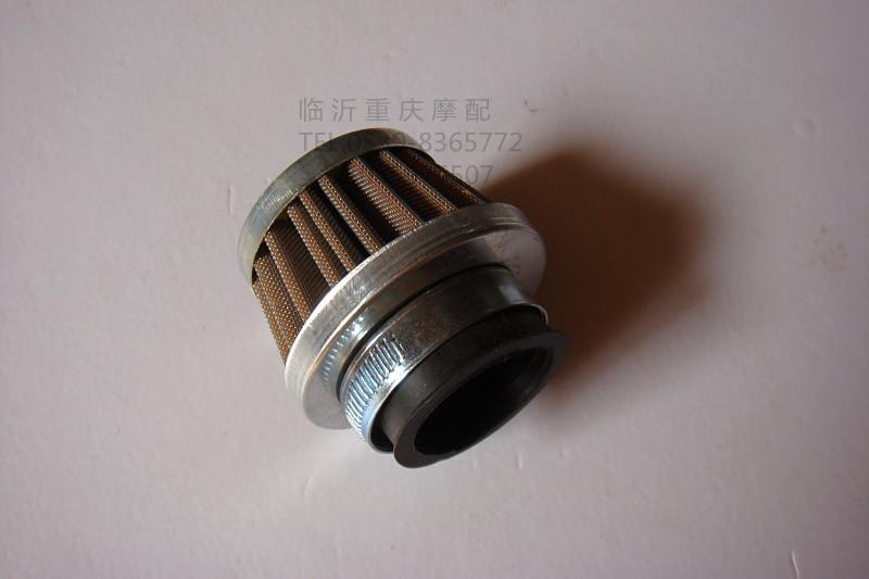 STARPAD Motorcycle air filter 70 jh70 air filter mushroom head air filter refires 35mm ,Free shipping