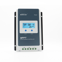 10A 12V 24V MPPT Solar Charge Controller Tracer 1206AN 1210AN cell battery charger control Tracer 1210ARegulator