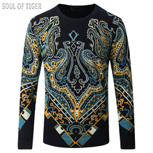 Europe Black O-neck Knitted Brand-clothing 2017 Casual Fashion Printed Sweater Hombres Plus Size Slim Fit Men Pullover 3XL Free
