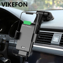10W Qi Car Wireless Charger For iPhone X Xiaomi Samsung 9 Auto Clamping Fast Wireless Charging Car Phone Holder Wireless Charger