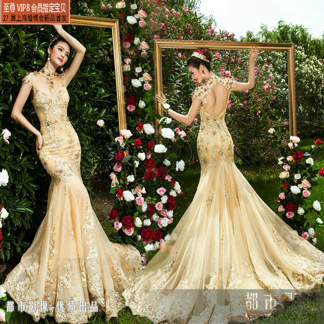 Gold Dress For Party Wedding Dress Fantasy Girls Big Long Train 2015 ...