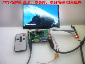 Raspberry pie 2 Raspberry Pi 7 inches of liquid crystal display suite N070ICG LD1/LD4 IPS HDMI + VGA + 2 av 1280 x800 car DIY