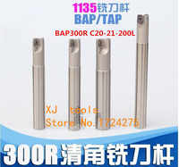 Milling Cutter BAP300R C20-21-200 Bore Indexable Shoulder End Mill Arbor,Mill Cutting Tools,Insert of carbide inserts APMT1135