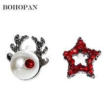 New Christmas Stud Earrings Women Paerl Elk Crystal Star Tree Shape Lovely Earrings Girl ,Kids Fashion Gift Party Jewelry цена в Москве и Питере
