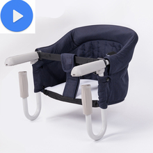 цена на Baby Chair Portable Infant Seat Kids Sofa Toddler Seat Feeding Children Travel Dining Chair For Children Eating Indoor Dropship