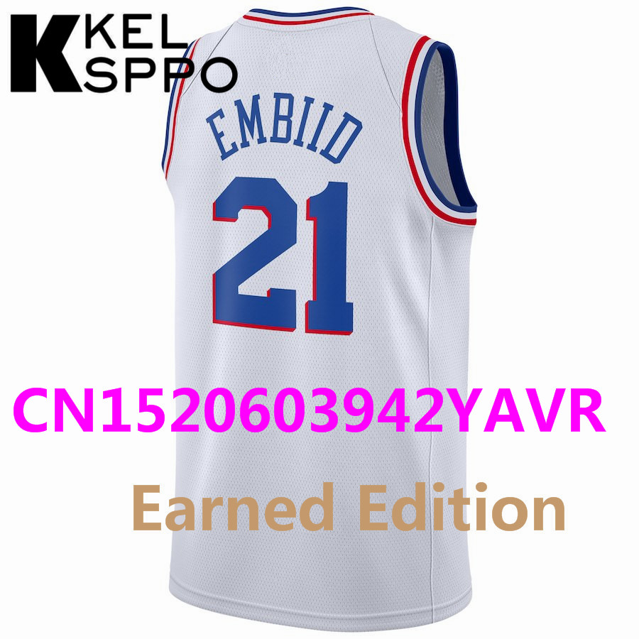 3833e114f Buy jimmy jerseys and get free shipping on AliExpress.com