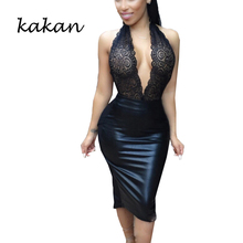 Kakan 2019 summer new womens PU dress sexy embroidered hanging neck fashion split burgundy black