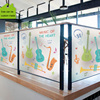 Window Film Self Adhesive Film Decorative Stickers For Windows Frosted Stained Color Custom Made Size Musical