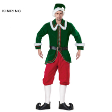 Kimring Deluxe Santa Claus Elf Cosplay Adults Men Uniform Kimono Xmas Home Party