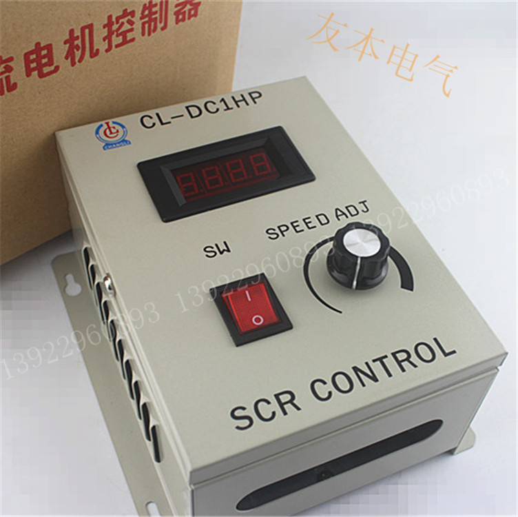 DC Motor Controller Governor CL-DC1HP DC Motor Control Panel Digital Display