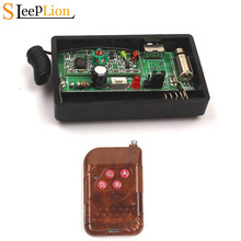 Sleeplion DC 1.5V Vibration Reminders Wireless Remote Control Switch Vibrator RF Alarm System