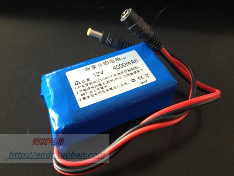 12V lithium polymer battery 4000mAh video surveillance camera outdoor sound light electricity Li-ion Cell 30a 3s polymer lithium battery cell charger protection board pcb 18650 li ion lithium battery charging module 12 8 16v