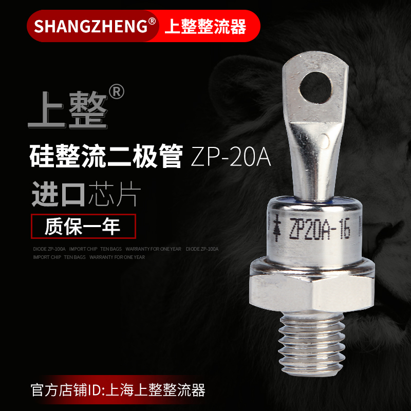 2CZ ZP 20A Silicon Rectifier Diode Spiral Type Rectifier high quality zp500a 2cz concave type convex type silicon rectifier common rectifier tube
