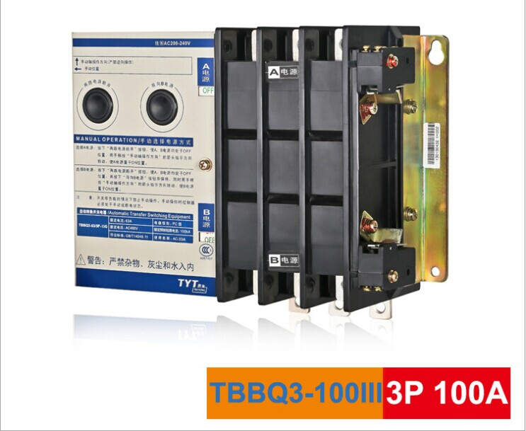 TYT Tae Yeong TBBQ3-100III dual power source automatic switch 100A 3P dual power transfer switch tyt tae yeong tbbq3 100iii dual power source automatic switch 16a 3p dual power transfer switch