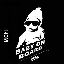 Baby On Board Funny Cartoon Car Sticker