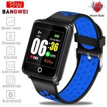 цена LIGE 2019 New Women Smart Bracelet Heart Rate Blood Pressure Monitor Bluetooth Fitness Tracker Pedometer Smart Sport Watch Men онлайн в 2017 году