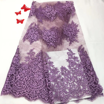 Beautiful wedding lace fabric 2018 high quality new design African French net lace fabric with beads for bridal dress R27