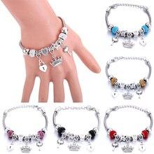 Античный браслет в форме короны с замком для ключей, 6 цветов, очаровательный браслет для женщин, фирменный браслет и браслет, сделай сам, ювелирное изделие, подарки