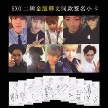 exo exodus album download korean version
